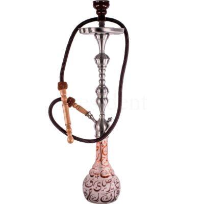 Aladin ¤ Kairo modell 81cm ¤ Barna/borostyán