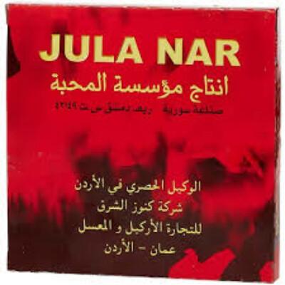 Jula Nar páncél fólia ¤ 50db